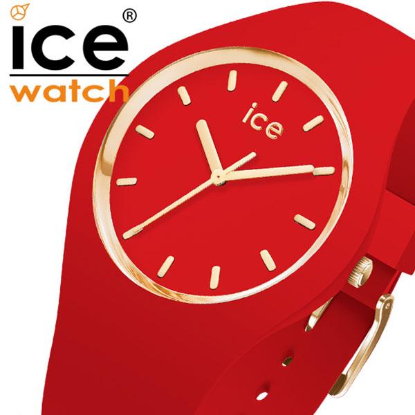 【5年保証対象】アイスウォッチ 腕時計 ICEWATCH 時計 アイス ウォッチ ICE WATCH アイス グラム カラー レッド ICE glam colour red メンズ レディース レッド 016264 ブランド ペア イエローゴールド カジュアル ファッション シンプル ラウンド アナログ 人気 送料無料