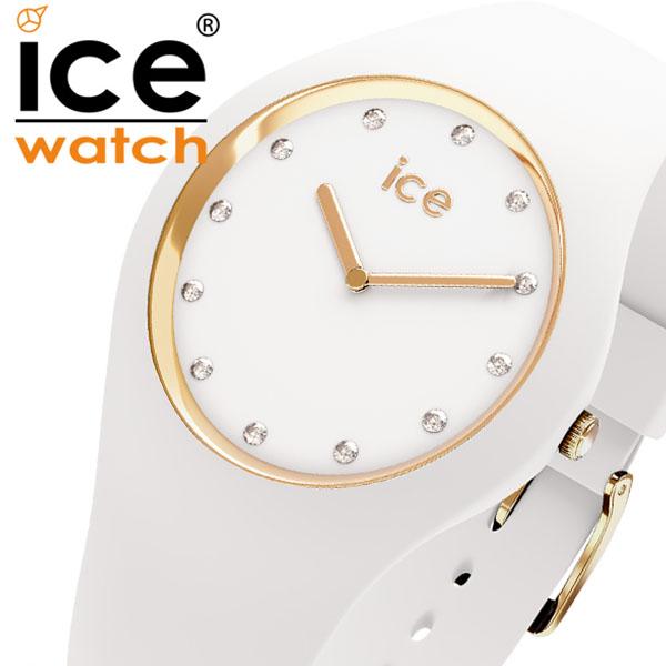 【5年保証対象】アイスウォッチ 腕時計 ICEWATCH 時計 アイス ウォッチ ICE WATCH アイス コスモ ホワイト ゴールド ICE cosmos White Gold メンズ レディース ホワイト 016296 ブランド ゴールド スワロフスキー クリスタル ファッション シンプル ラウンド 人気 送料無料