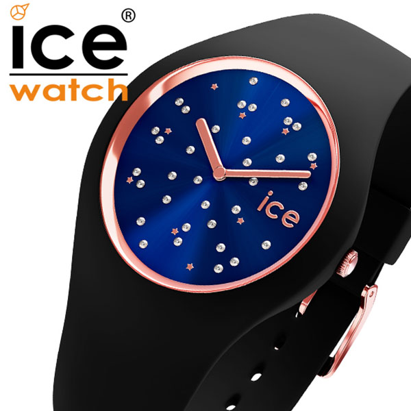 【5年保証対象】アイスウォッチ 腕時計 ICEWATCH 時計 アイス ウォッチ ICE WATCH アイス コスモ スター ディープブルー ICE cosmos Star Deep blue レディース ブルー 016298 ブランド ピンクゴールド スワロフスキー クリスタル ファッション シンプル 人気 送料無料