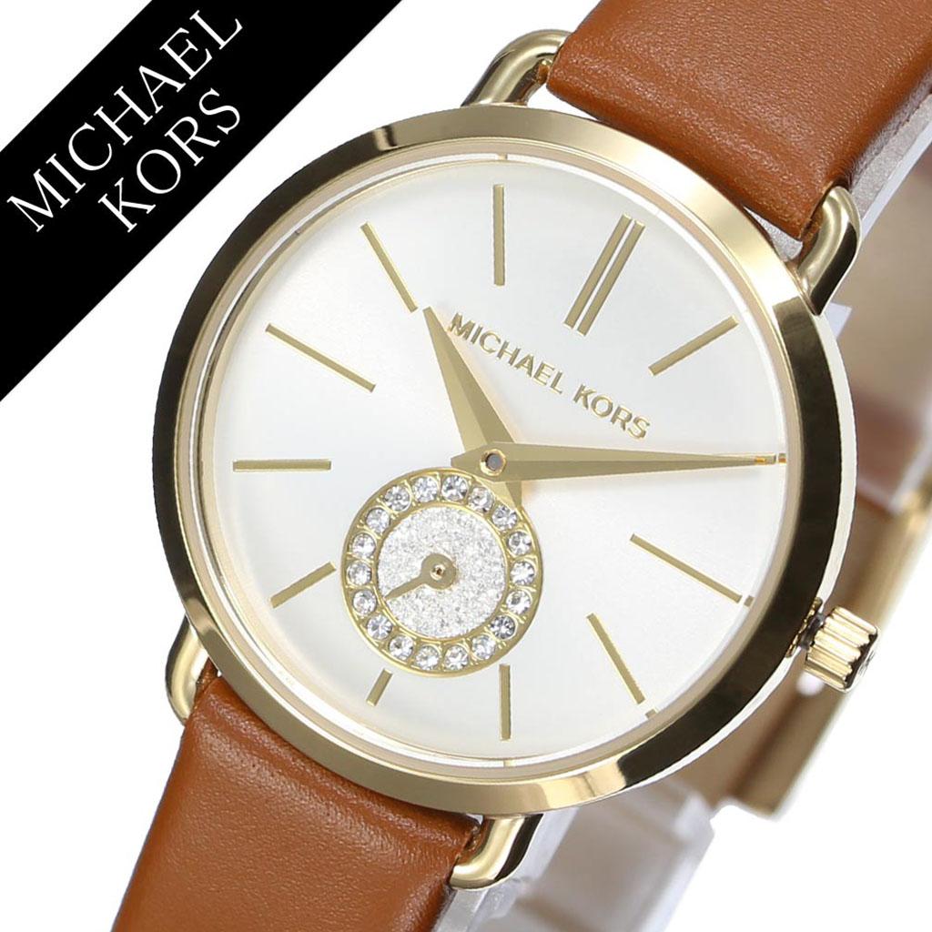 95cdc3491b4d マイケルコース腕時計MichaelKors時計マイケルコース時計MichaelKors腕時計ポーシャPORTIAレディースシルバーMK2734アナログ