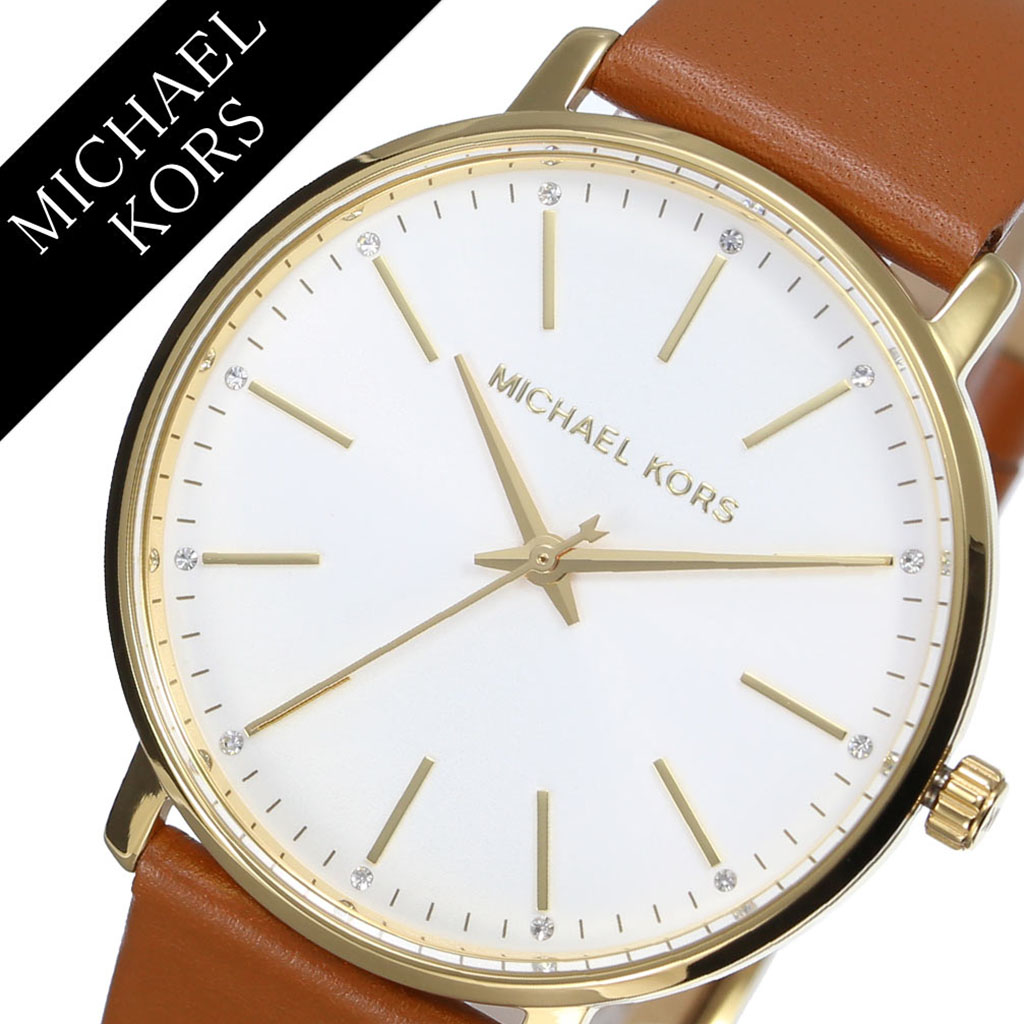 [当日出荷] マイケルコース 腕時計 MichaelKors 時計 マイケル コース 時計 Michael Kors 腕時計 パイパー PYPER レディース シルバー MK2740 アナログ MK ゴールド プレゼント ギフト シンプル 人気 おしゃれ ラウンド かわいい ビジネス ファッション カジュアル 送料無料