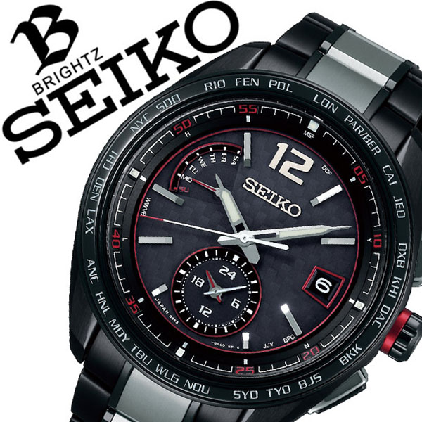 【5年保証対象】セイコー 腕時計 SEIKO 時計 セイコー 時計 SEIKO 腕時計 ブライツ BRIGHTZ メンズ ブラック SAGA267 アナログ グレー ソーラー 電波 プレゼント ギフト ラウンド ビジネス ファッション カジュアル 人気 送料無料