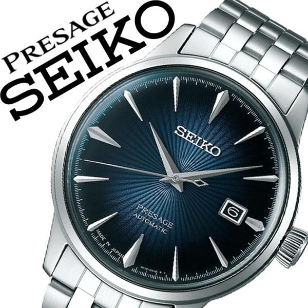 セイコー 腕時計 SEIKO 時計 セイコー 時計 SEIKO 腕時計 プレザージュ PRESAGE メンズ ネイビー SARY123 カクテル 機械式 自動巻き メカニカル ビジネス カジュアル スーツ おしゃれ 高級 メタル ブルームーン 送料無料