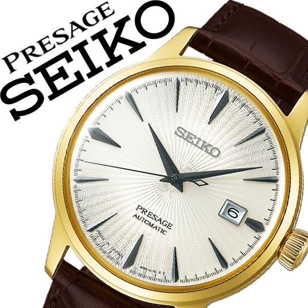 セイコー 腕時計 SEIKO 時計 セイコー 時計 SEIKO 腕時計 プレザージュ PRESAGE メンズ ホワイト SARY126 カクテル 機械式 自動巻き メカニカル ビジネス カジュアル スーツ おしゃれ 高級 レザー 革 マルガリータ 送料無料