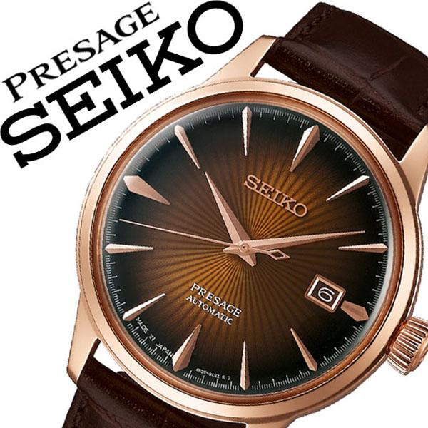 セイコー 腕時計 SEIKO 時計 セイコー 時計 SEIKO 腕時計 プレザージュ PRESAGE メンズ ブラウン SARY128 カクテル 機械式 自動巻き メカニカル ビジネス カジュアル スーツ おしゃれ 高級 レザー 革 マンハッタン 送料無料