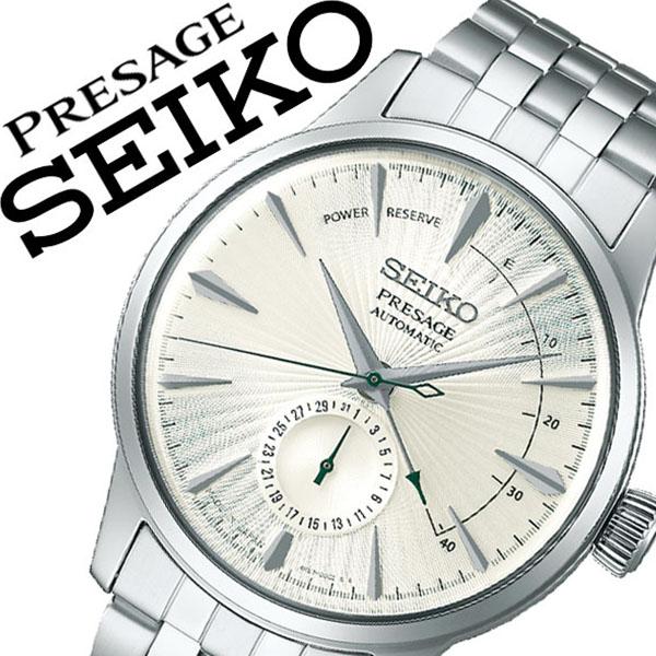 セイコー 腕時計 SEIKO 時計 セイコー 時計 SEIKO 腕時計 プレザージュ PRESAGE メンズ ホワイト SARY129 カクテル 機械式 自動巻き メカニカル ビジネス カジュアル スーツ おしゃれ 高級 メタル マティーニ 送料無料