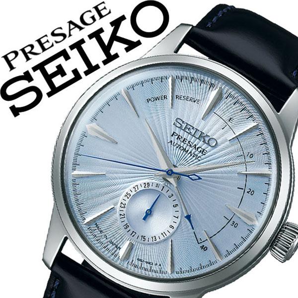 セイコー 腕時計 SEIKO 時計 セイコー 時計 SEIKO 腕時計 プレザージュ PRESAGE メンズ ブルー SARY131 カクテル 機械式 自動巻き メカニカル ビジネス カジュアル スーツ おしゃれ 高級 レザー 革 スカイダイビング 送料無料
