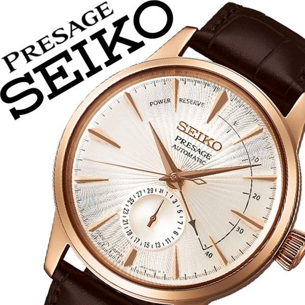 セイコー 腕時計 SEIKO 時計 セイコー 時計 SEIKO 腕時計 プレザージュ PRESAGE メンズ ホワイト SARY132 カクテル 機械式 自動巻き メカニカル ビジネス カジュアル スーツ おしゃれ 高級 レザー 革 サイドカー 送料無料