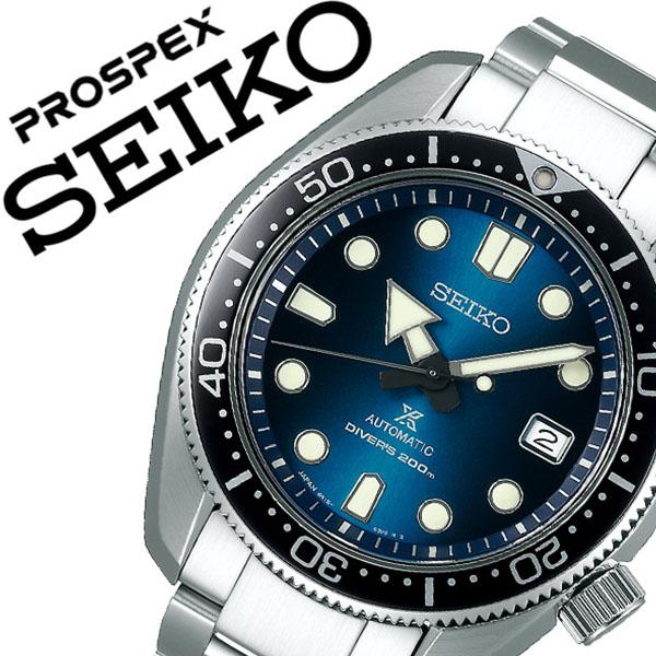 セイコー プロスペックス ダイバースキューバ 機械式 時計 SEIKO PROSPEX 腕時計 メンズ ブルー SBDC065[アナログ 自動巻き メカニカル シンプル ラウンド ビジネス ファッション カジュアル 人気 誕生日 記念日 祝い プレゼント ギフト]