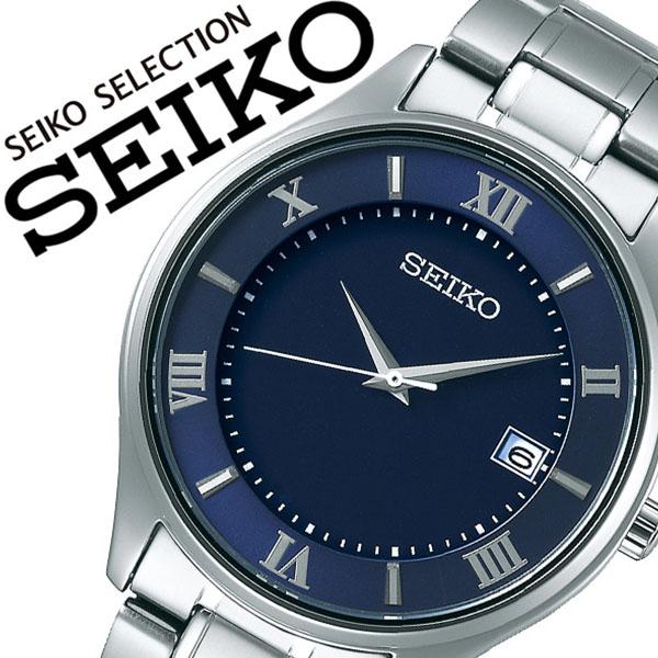 【5年保証対象】セイコー 腕時計 SEIKO 時計 セイコー 時計 SEIKO 腕時計 セイコー セレクション SEIKO SELECTION メンズ ネイビー SBPX115 アナログ ペア ソーラー プレゼント ギフト ビジネス ファッション カジュアル シンプル 人気