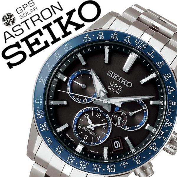 セイコー アストロン GPS 衛星電波 ソーラー 時計 SEIKO ASTRON 腕時計 メンズ ブラック SBXC001[チタン 軽量 アナログ クロノ ラウンド ビジネス ファッション カジュアル 男性 スーツ ビジカジ 海外 出張 旅行 人気 誕生日 記念日 祝い プレゼント ギフト]