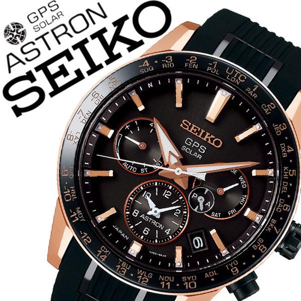 【5年保証対象】セイコー 腕時計 SEIKO 時計 セイコー 時計 SEIKO 腕時計 アストロン ASTRON メンズ ブラック SBXC006 アナログ ソーラー ピンクゴールド 電波 クロノ プレゼント ギフト ラウンド ビジネス ファッション カジュアル 人気 送料無料