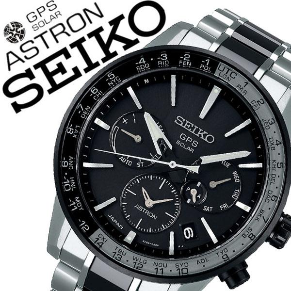 2e88e14e3b ... GPS 衛星電波 ソーラー 時計 SEIKO ASTRON 腕時計 メンズ シルバー SBXC011[チタン 軽量 アナログ ピンクゴールド  クロノ ビジネス ファッション カジュアル 男性 ...
