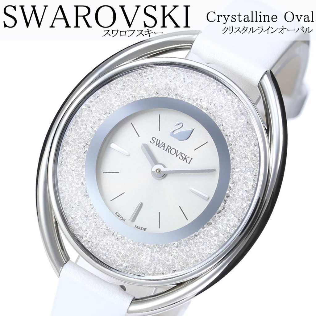 スワロフスキー 腕時計 Swarovski 時計 スワロ時計 スワロ腕時計 クリスタルライン オーバル Crystalline Oval レディース シルバー 5158548 人気 お洒落 流行 ブランド クリスタル スイス製 ラウンド ギフト プレゼント エレガンス 送料無料