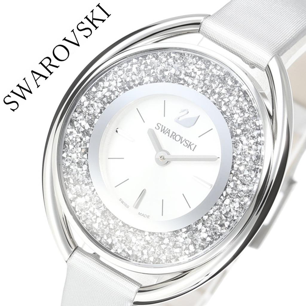 スワロフスキー 腕時計 Swarovski 時計 スワロ時計 スワロ腕時計 クリスタルライン オーバル Crystalline Oval レディース シルバー 5263907 人気 お洒落 流行 ブランド クリスタル スイス製 ラウンド ギフト プレゼント エレガンス 送料無料