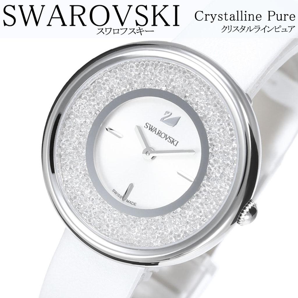 84ed828b538e スワロフスキー腕時計Swarovski時計クリスタルラインピュアCrystallinePureレディース女性向け彼女妻嫁シルバー5275046