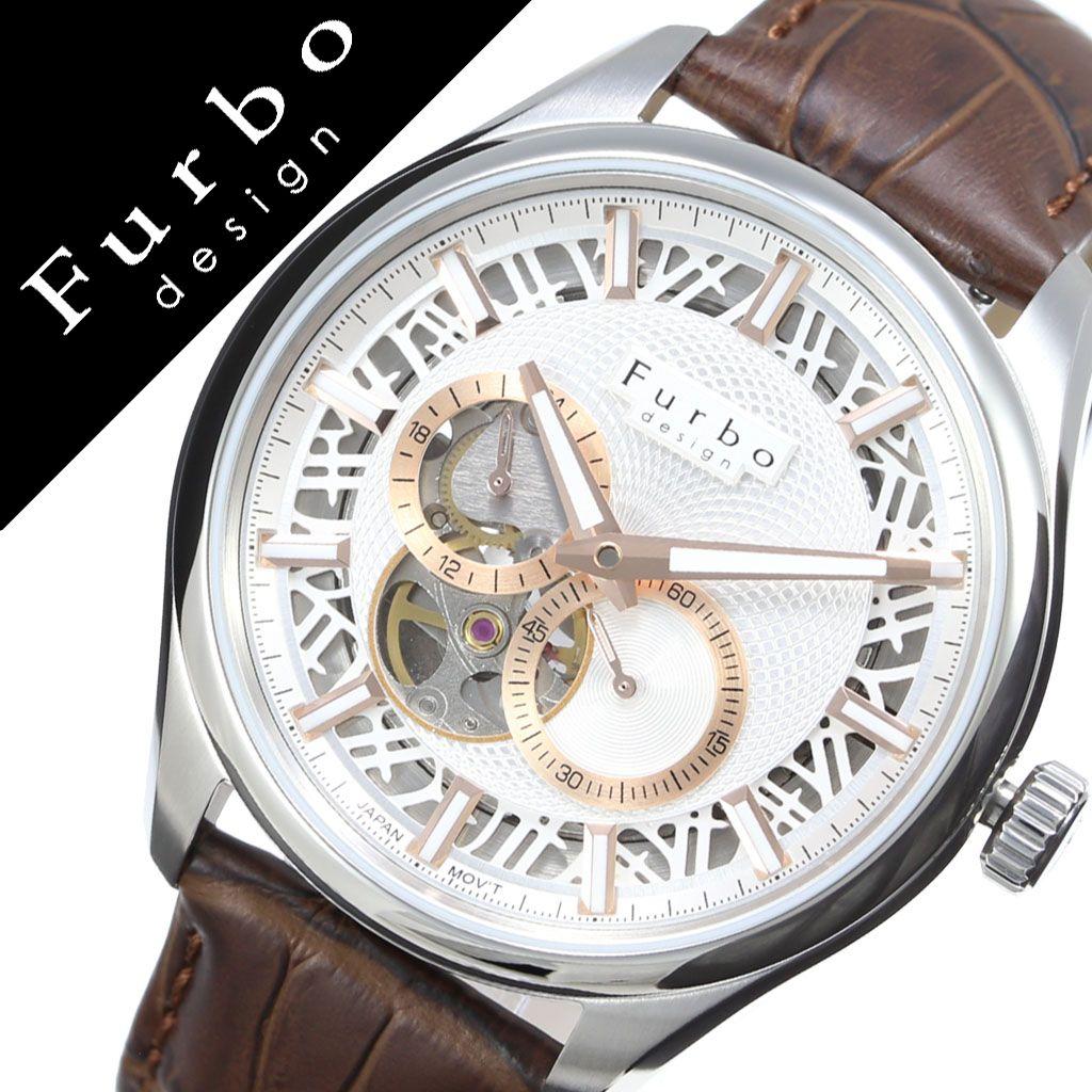 【5年保証対象】フルボデザイン 腕時計 Furbodesign 時計 フルボ デザイン Furbo design メンズ 男性 夫 彼氏 ホワイト F2701SSIBR 人気 おすすめ ブランド ステンレス ベルト メタル 機械式 メカニカル オートマチック 自動巻き スケルトン ビジネス おしゃれ プレゼント