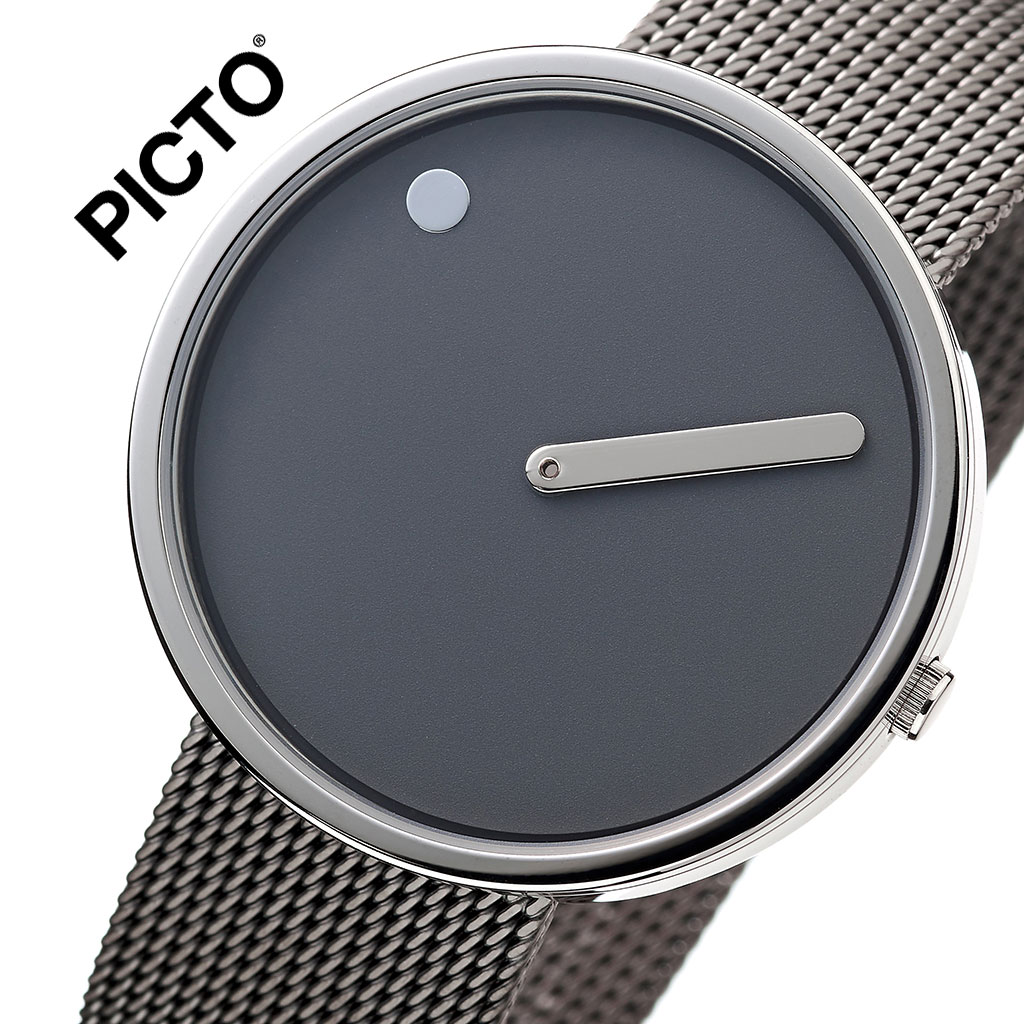 ピクト 腕時計 PICTO 時計 ピクト時計 ピクト腕時計 スティールケース アンド グレイメッシュバンド STELL CASE & GREY MESH BAND メンズ レディース シルバー 43352-1220 人気 おしゃれ トレンド おすすめ 北欧 シルバー ブランド シンプル アナログ カジュアル プレゼント