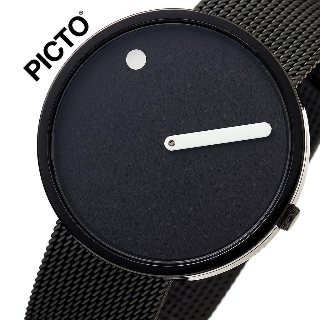 ピクト 腕時計 PICTO 時計 ピクト時計 ピクト腕時計 ブラックケース アンド メッシュバンド BLACK CASE & MESH BAND メンズ レディース ブラック 43361-1020 人気 おしゃれ トレンド おすすめ 北欧 ブランド シンプル アナログ カジュアル プレゼント 送料無料