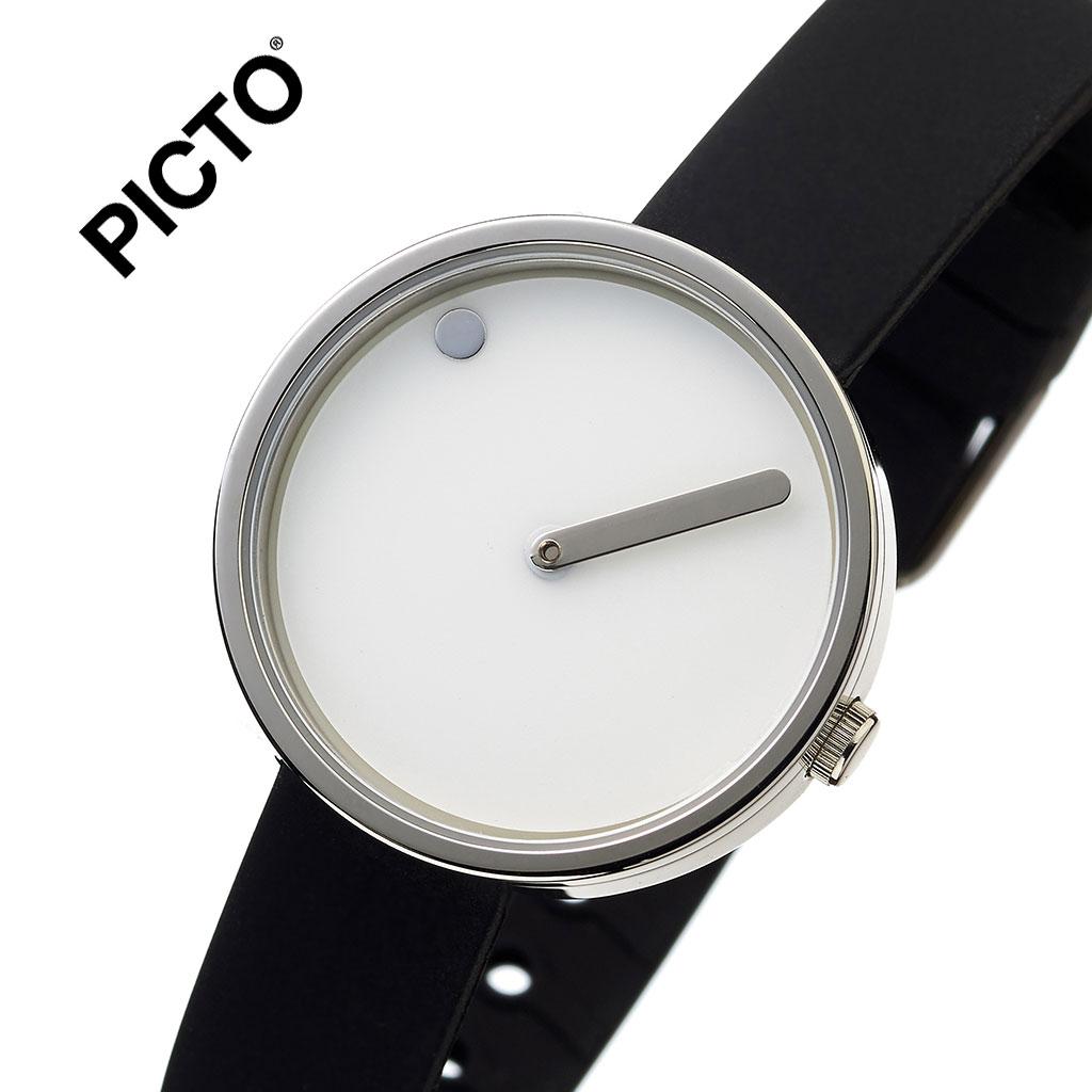 ピクト 腕時計 PICTO 時計 ピクト時計 ピクト腕時計 スティールケース アンド シリコンストラップ STEEL CASE & SILICONE STRAP メンズ レディース ホワイト 43363-0112S 人気 おしゃれ トレンド おすすめ 北欧 シルバー ブランド シンプル アナログ カジュアル プレゼント