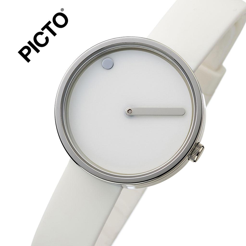 ピクト 腕時計 PICTO 時計 ピクト時計 ピクト腕時計 スティールケース アンド シリコンストラップ STEEL CASE & SILICONE STRAP メンズ レディース ホワイト 43363-0212S 人気 おしゃれ トレンド おすすめ 北欧 シルバー ブランド シンプル アナログ カジュアル プレゼント