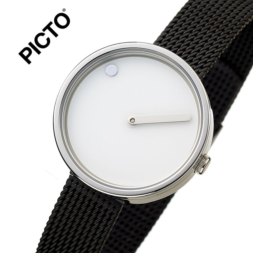 ピクト 腕時計 PICTO 時計 ピクト時計 ピクト腕時計 スティールケース アンド ブラックメッシュバンド STEEL CASE & BLACK MESH BAND メンズ レディース ホワイト 43363-1012 人気 おしゃれ トレンド おすすめ 北欧 シルバー ブランド シンプル アナログ プレゼント