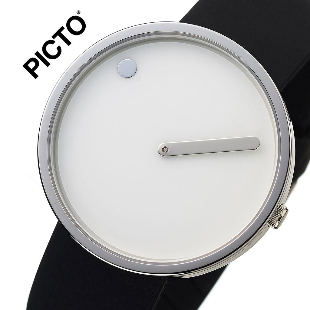 ピクト 腕時計 PICTO 時計 ピクト時計 ピクト腕時計 スティールケース アンド シリコンストラップ STEEL CASE & SILICONE STRAP メンズ レディース ホワイト 43364-0120S 人気 おしゃれ トレンド おすすめ 北欧 シルバー ブランド シンプル アナログ カジュアル プレゼント