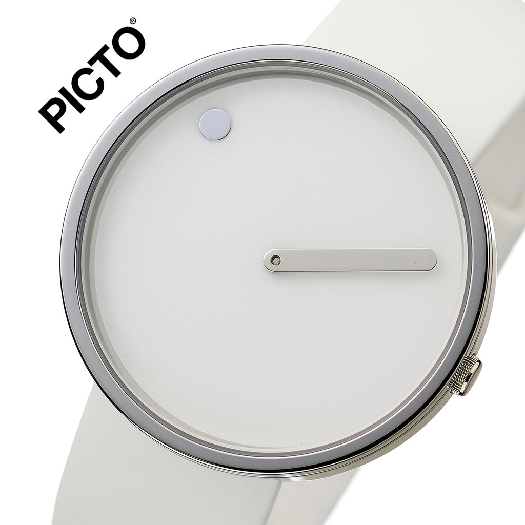 ピクト 腕時計 PICTO 時計 ピクト時計 ピクト腕時計 スティールケース アンド シリコンストラップ STEEL CASE & SILICONE STRAP メンズ レディース ホワイト 43364-0220S 人気 おしゃれ トレンド おすすめ 北欧 シルバー ブランド シンプル アナログ カジュアル プレゼント