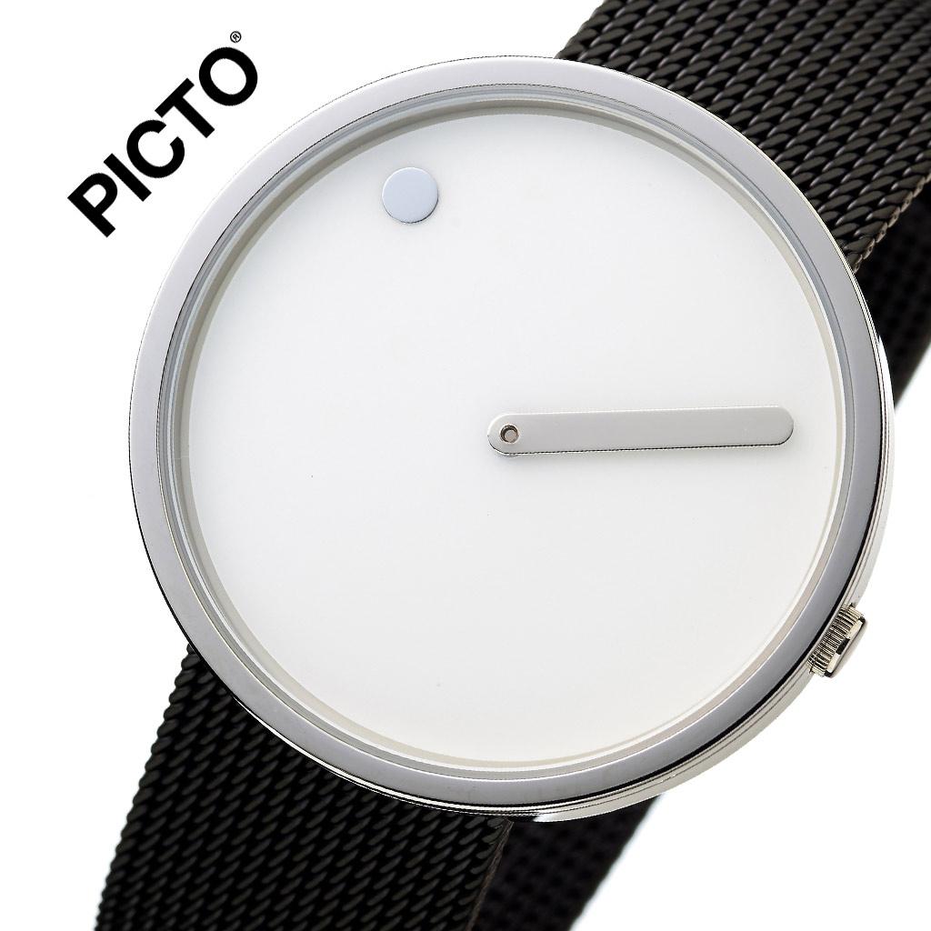 ピクト 腕時計 PICTO 時計 ピクト時計 ピクト腕時計 スティールケース アンド ブラックメッシュバンド STEEL CASE & 黒 MESH BAND メンズ レディース ホワイト 43364-1020 人気 おしゃれ トレンド おすすめ 北欧 シルバー ブランド シンプル アナログ プレゼント