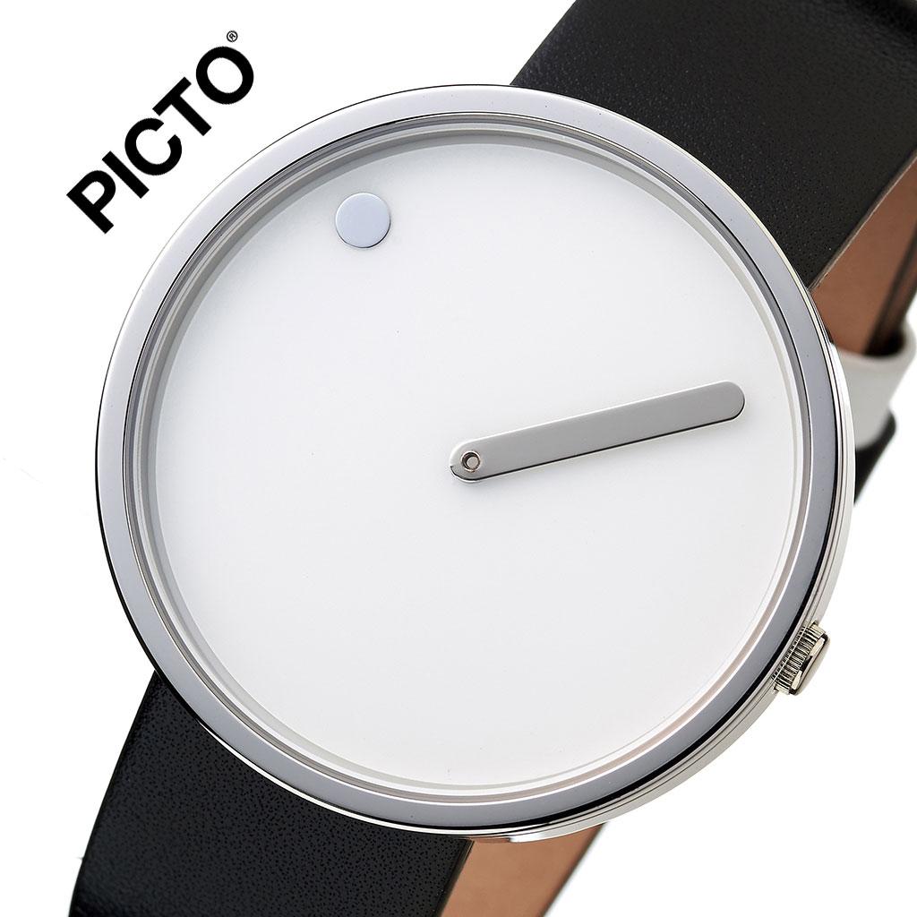 ピクト 腕時計 PICTO 時計 ピクト時計 ピクト腕時計 スティールケース アンド レザーストラップ STEEL CASE & LEATHER STRAP メンズ レディース ホワイト 43364-4120S 人気 おしゃれ トレンド おすすめ 北欧 革 シルバー ブランド シンプル アナログ カジュアル プレゼント