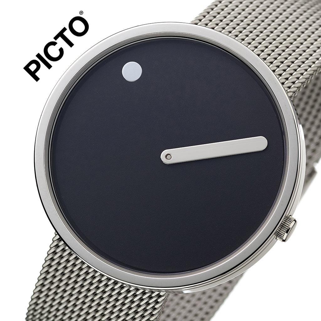 ピクト 腕時計 PICTO 時計 ピクト時計 ピクト腕時計 スティールケース アンド スティールメッシュバンド STEEL CASE & STEEL MESH BAND メンズ レディース ブラック 43370-0820 人気 おしゃれ トレンド おすすめ 北欧 ブランド シンプル アナログ カジュアル プレゼント