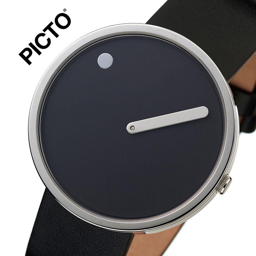 ピクト 腕時計 PICTO 時計 ピクト時計 ピクト腕時計 スティールケース アンド レザーストラップ STEEL CASE & LEATHER STRAP メンズ レディース ブラック 43370-4120S 人気 おしゃれ トレンド おすすめ 北欧 革 シルバー ブランド シンプル アナログ カジュアル プレゼント