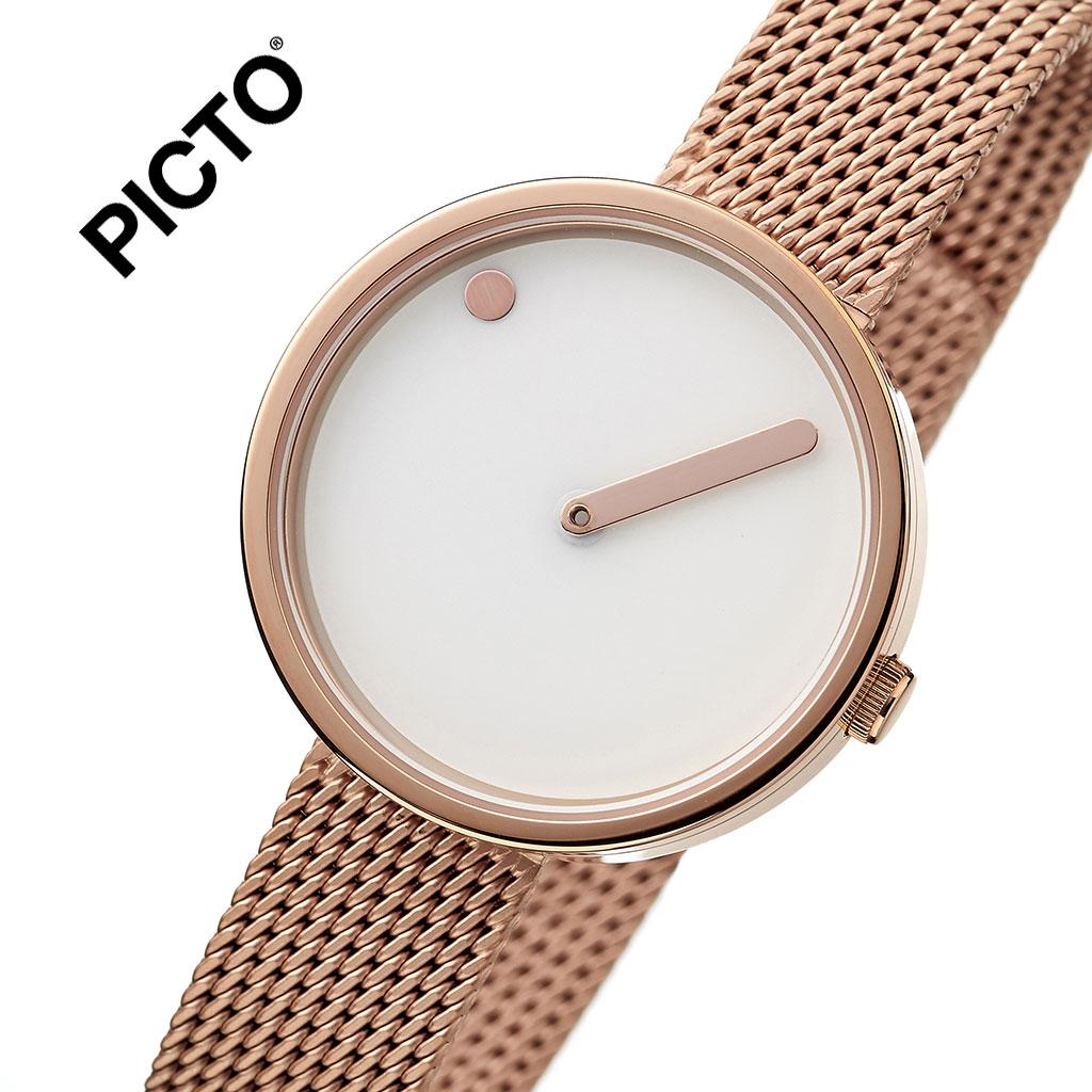 ピクト 腕時計 PICTO 時計 ピクト時計 ピクト腕時計 ローズゴールドケース アンド メッシュバンド ROSE GOLD CASE & MESH BAND メンズ レディース ホワイト 43381-1112 人気 おしゃれ トレンド おすすめ 北欧 ブランド シンプル アナログ カジュアル プレゼント 送料無料