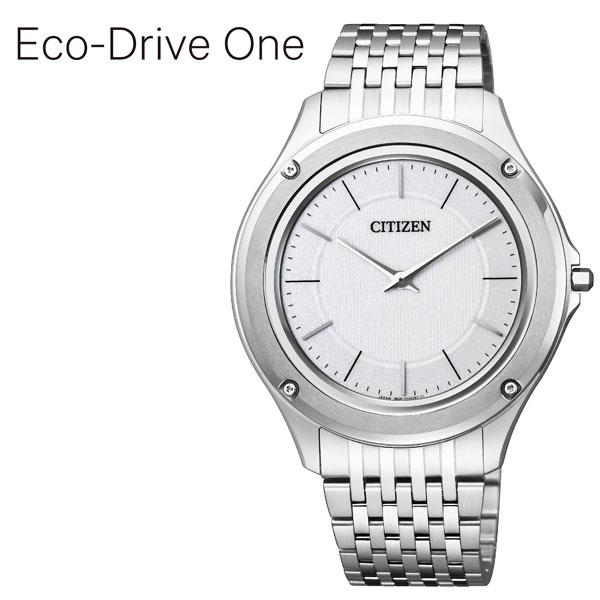 【5年保証対象】シチズン 腕時計 CITIZEN 時計 シチズン 時計 CITIZEN 腕時計 エコ・ドライブ ワン Eco-Drive One メンズ シルバー AR5000-68A エコ・ドライブ 革 シンプル 薄い 人気 ブランド プレゼント ギフト アナログ ファッション ラグジュアリー ビジネス 送料無料