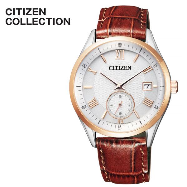 【5年保証対象】シチズン 腕時計 CITIZEN 時計 シチズン 時計 CITIZEN 腕時計 シチズン コレクション CITIZEN COLLECTION メンズ シルバー BV1124-14A ピンクゴールド エコ・ドライブ シンプル 人気 ブランド ラウンド カレンダー ファッション カジュアル ビジネス 父の日