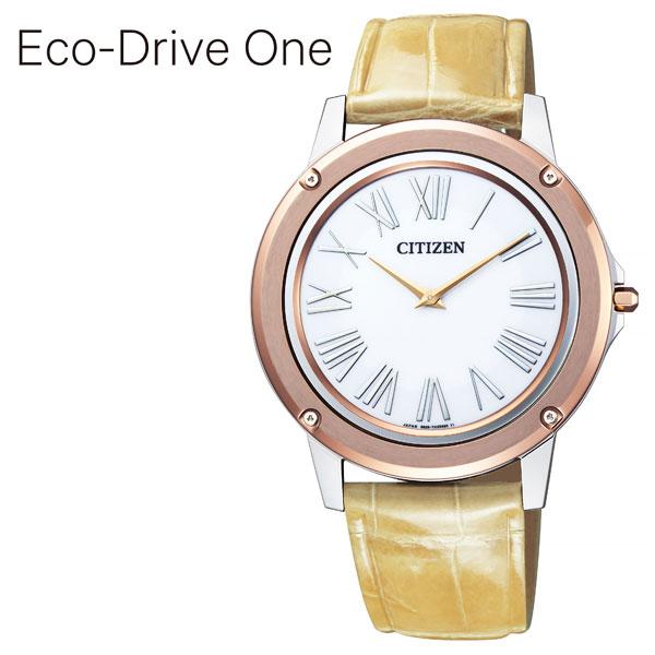 【5年保証対象】シチズン 腕時計 CITIZEN 時計 シチズン 時計 CITIZEN 腕時計 エコ・ドライブ ワン Eco-Drive One レディース ホワイト EG9004-18A エコ・ドライブ 革 シンプル 薄い ゴールド 人気 ブランド ファッション ラグジュアリー ビジネス 送料無料