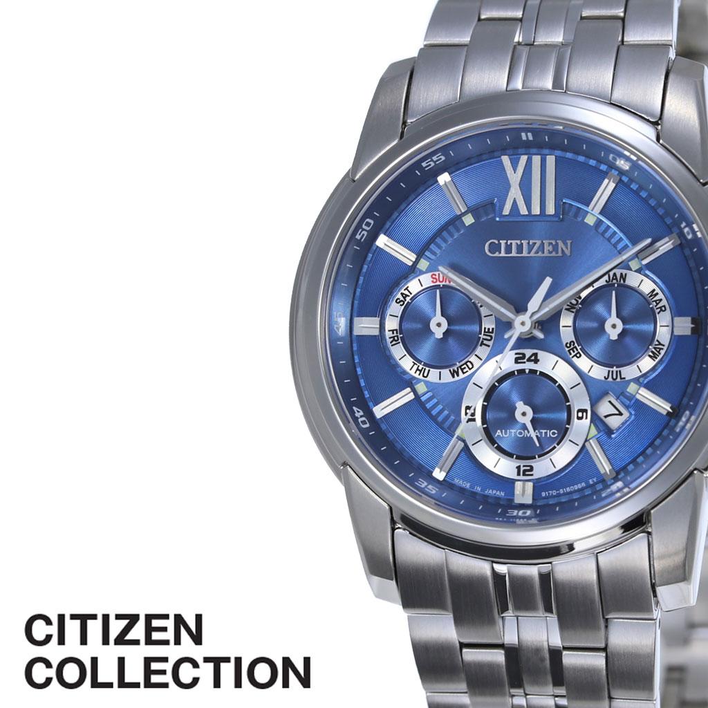 【5年保証対象】シチズン 腕時計 CITIZEN 時計 シチズン 時計 CITIZEN 腕時計 シチズン コレクション CITIZEN COLLECTION メンズ ブルー NB2000-86L シンプル 人気 ブランド プレゼント アナログ ラウンド ファッション カジュアル ビジネス 父の日 ギフト