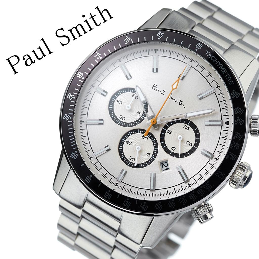 ポールスミス 腕時計 Paulsmith 時計 ポール スミス Paul smith ポールスミス時計 メンズ 男性 用 彼氏 夫 旦那 シルバー PS0110008 人気 お洒落 流行 ブランド クロノグラフ シンプル ビジネス スーツ プレゼント 父の日 ギフト