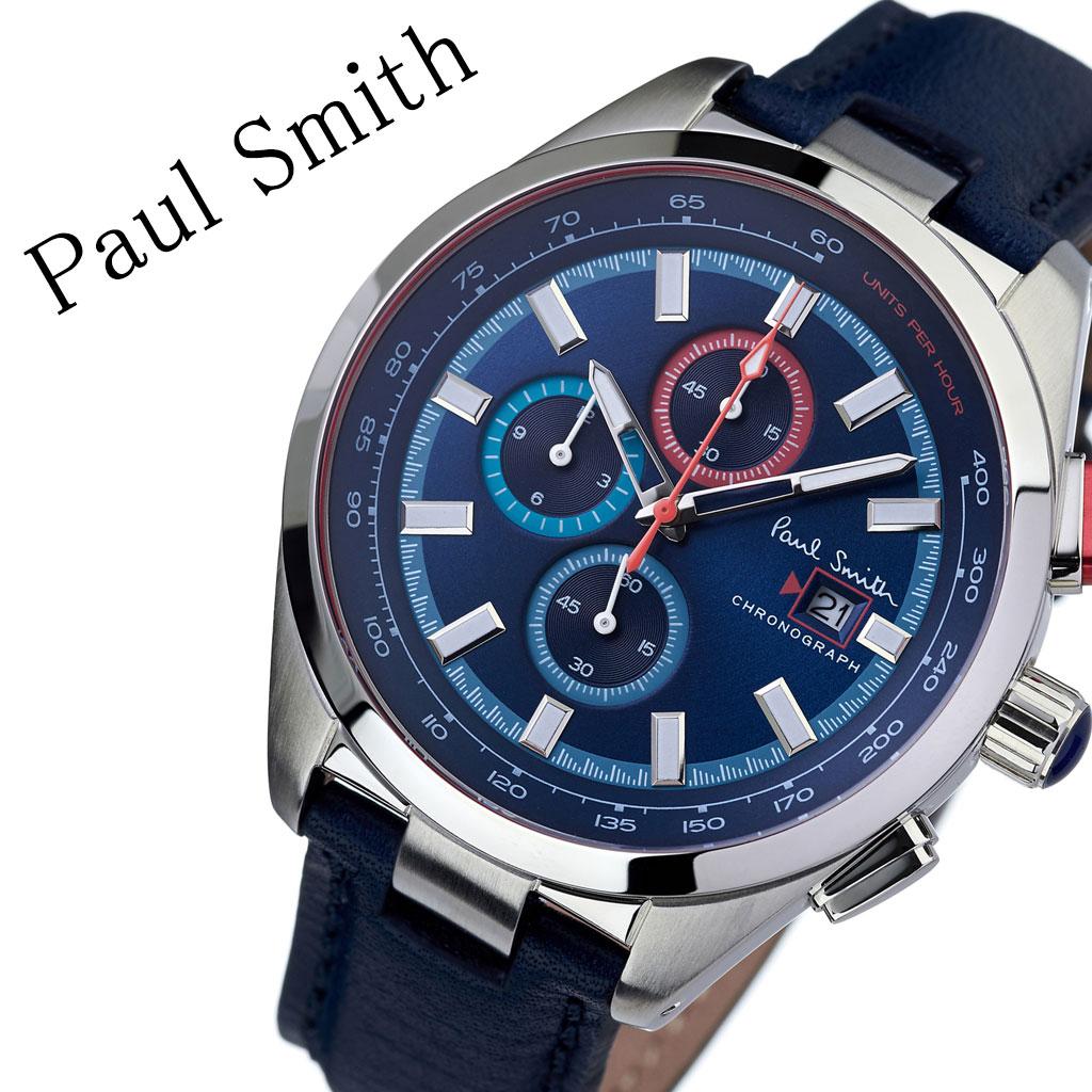 ポールスミス 腕時計 Paulsmith 時計 ポール スミス Paul smith ポールスミス時計 メンズ 男性 用 彼氏 夫 旦那 ネイビー PS0110012 人気 お洒落 流行 ブランド クロノグラフ シンプル ビジネス スーツ プレゼント 送料無料