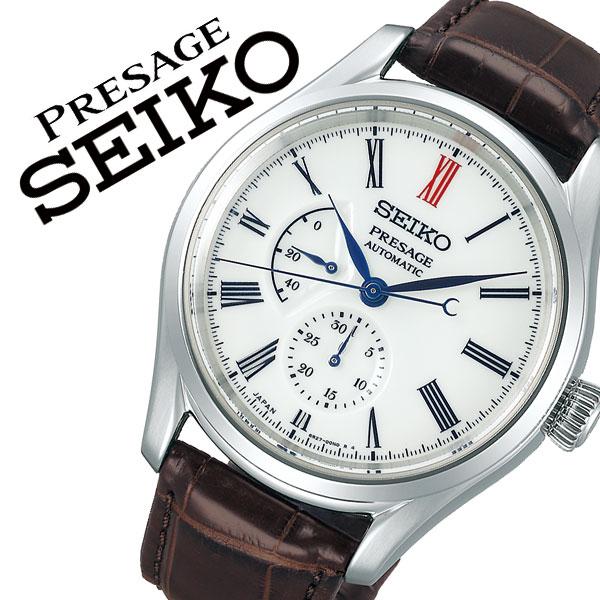 【5年保証対象】セイコー 腕時計 SEIKO 時計 セイコー 時計 SEIKO 腕時計 プレサージュ Presage メンズ ホワイト SARW049 有田焼 革 シンプル 人気 プレゼント ギフト アナログ ラウンド ファッション カジュアル ビジネス 送料無料