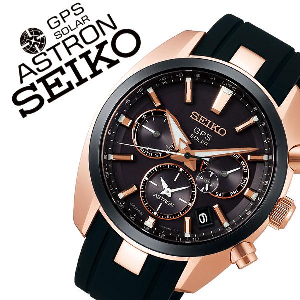 【5年保証対象】セイコー 腕時計 SEIKO 時計 セイコー 時計 SEIKO 腕時計 アストロン Astron メンズ ブラック SBXC024 ゴールド クロノ 電波 ソーラー GPS 人気 プレゼント ギフト アナログ ラウンド ファッション カジュアル 送料無料