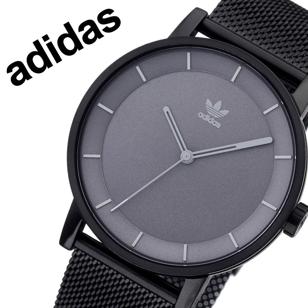 アディダス オリジナルス 腕時計 adidas Originals 時計 アディダス時計 adidas腕時計 ディストリクトエム1 DISTRICT_M1 メンズ レディース 男性 女性 グレー 人気 お洒落 ブランド ラウンド シンプル アナログ カジュアル スポーツ ウォッチ ギフト プレゼント 送料無料