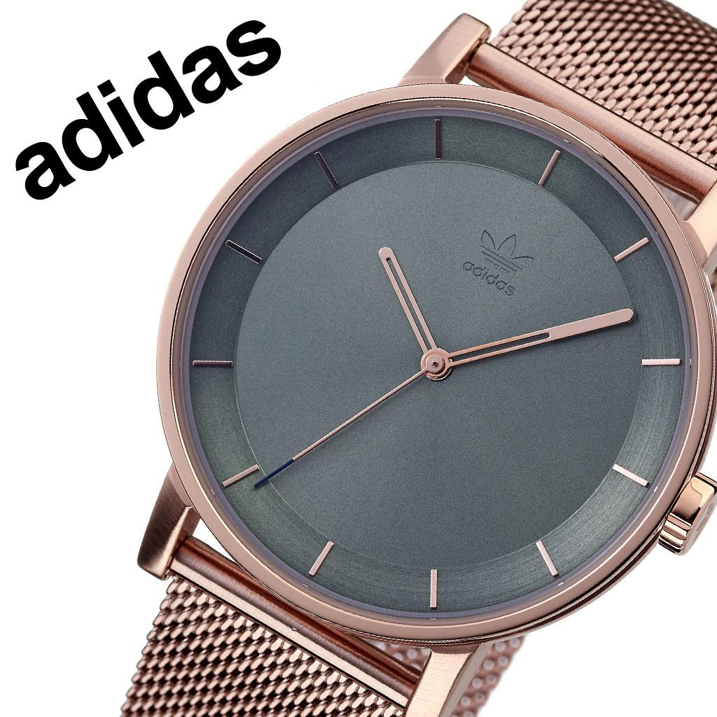 アディダス オリジナルス 腕時計 adidas Originals 時計 アディダス時計 ディストリクトエム1 DISTRICT_M1 メンズ レディース 男性 女性 グリーン Z04-3033-00 人気 お洒落 ブランド ラウンド シンプル アナログ カジュアル スポーツ ウォッチ ギフト プレゼント 送料無料