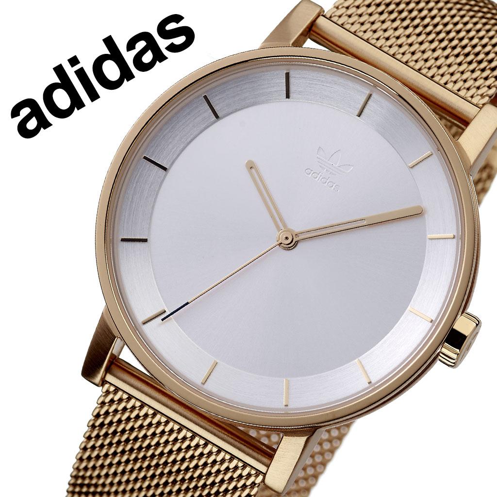 アディダス オリジナルス 腕時計 adidas Originals 時計 アディダス時計 ディストリクトエム1 DISTRICT_M1 メンズ レディース 男性 女性 シルバー Z04-3034-00 人気 お洒落 ブランド ラウンド シンプル カジュアル スポーツ ウォッチ ギフト プレゼント 送料無料