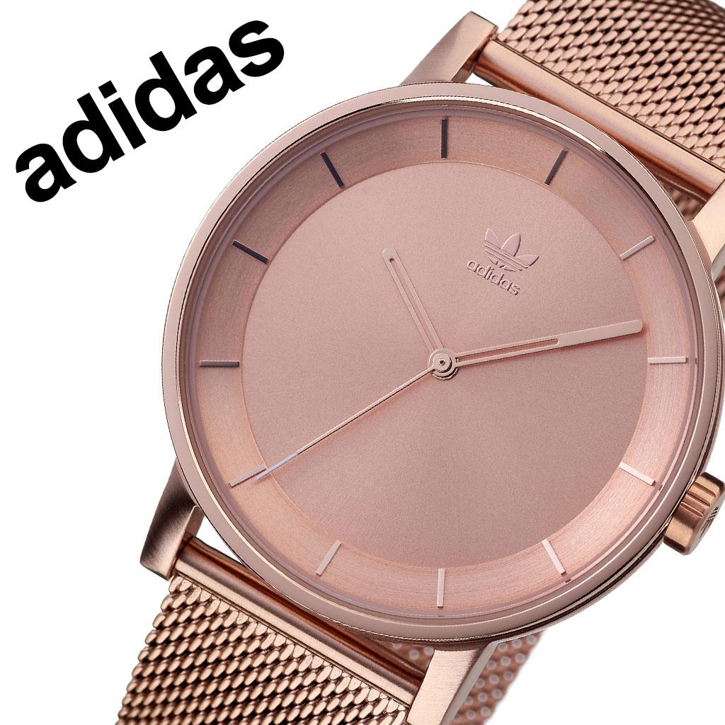 アディダス オリジナルス 腕時計 adidas Originals 時計 アディダス時計 ディストリクトエム1 DISTRICT_M1 メンズ レディース 男性 女性 ローズゴールド Z04-897-00 人気 おしゃれ ブランド ラウンド シンプル カジュアル スポーツ ウォッチ ギフト プレゼント 送料無料