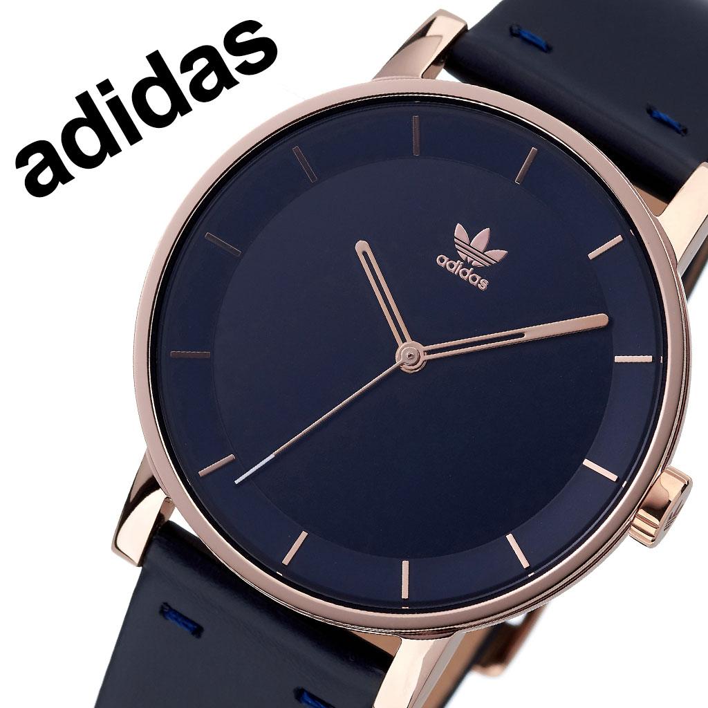 アディダス オリジナルス 腕時計 adidas Originals 時計 アディダス時計 ディストリクトエル1 DISTRICT_L1 メンズ レディース 男性 女性 ネイビー Z08-2918-00 人気 おしゃれ ゴールド ブランド ラウンド 革 シンプル カジュアル スポーツ ウォッチ ギフト プレゼント