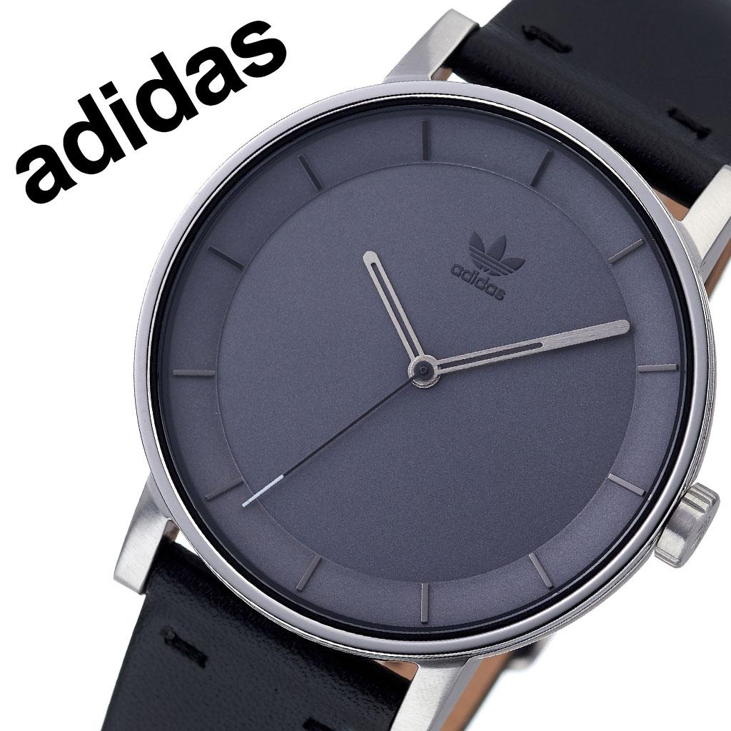 アディダス オリジナルス 腕時計 adidas Originals 時計 アディダス時計 ディストリクトエル1 DISTRICT_L1 メンズ レディース 男性 女性 グレー Z08-2926-00 人気 おしゃれ シルバー ラウンド 革 シンプル カジュアル スポーツ ウォッチ ギフト プレゼント 送料無料