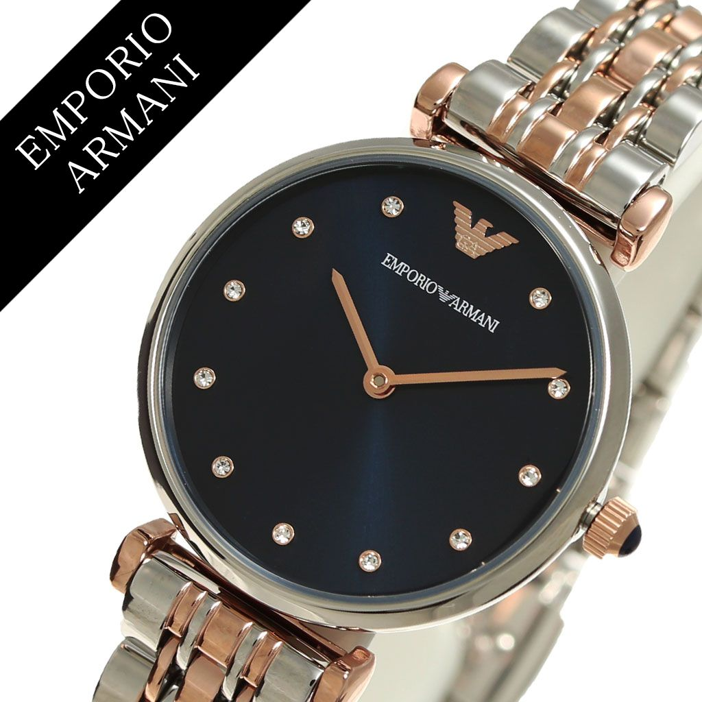 low priced fbfab 9c171 アルマーニ エンポリオ 時計 EMPORIOARMANI 腕時計 エンポリオ ...