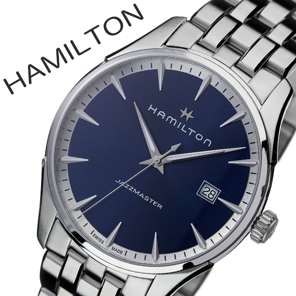 ハミルトン 腕時計 HAMILTON 時計 ジャズマスター ジェント JAZZMASTER GENT メンズ ブルー H32451141 [ 新作 人気 おすすめ ブランド 防水 高級 プレゼント ギフト ビジネス スーツ 大人 紳士 社会人 男性 夫 旦那 彼氏 ]