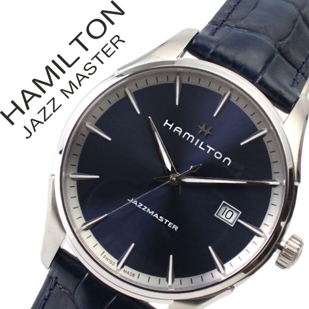 ハミルトン 腕時計 HAMILTON 時計 ジャズマスター ジェント JAZZMASTER GENT メンズ ブルー H32451641 新作 人気 おすすめ ブランド 防水 高級 プレゼント 革ベルト レザー ビジネス シンプル 大人 社会人 男性 夫 旦那 彼氏 父の日 ギフト